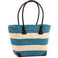 African Market Basket - Madagascar - Malagasy Tote - Approximately 13 Inches Across - #68831