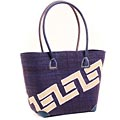 African Market Basket - Madagascar - Malagasy Tote - Approximately 14 Inches Across - #68845
