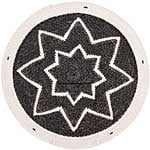 African Basket - Zulu Wire - Flat Coil Weave Plate - 12.5 Inches Across - #66349